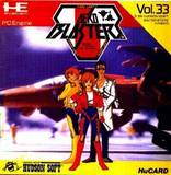 Aero Blasters (NEC PC Engine HuCard)