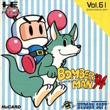 Bomberman '94 (NEC PC Engine HuCard)