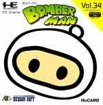 Bomberman (NEC PC Engine HuCard)