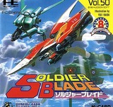 Soldier Blade (NEC PC Engine HuCard)