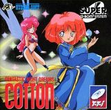 Fantastic Night Dreams Cotton (NEC TurboGrafx-CD)