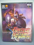 Fighter's History Dynamite (Neo Geo AES (home))