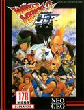 World Heroes 2 Jet (Neo Geo AES (home))