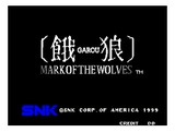 Garou: Mark of the Wolves (Neo Geo MVS (arcade))