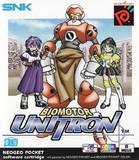 Biomotor Unitron (Neo Geo Pocket Color)