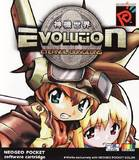 Evolution: Eternal Dungeons (Neo Geo Pocket Color)