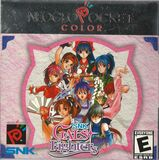 SNK Gals Fighters (Neo Geo Pocket Color)