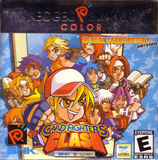 SNK vs. Capcom: Card Fighters' Clash -- SNK Cardfighter's version (Neo Geo Pocket Color)