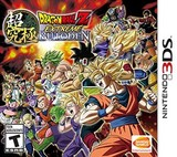 Dragon Ball Z: Extreme Butoden (Nintendo 3DS)