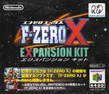 F-Zero X Expansion Kit (Nintendo 64DD)
