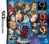 999: Nine Hours, Nine Persons, Nine Doors (Nintendo DS)