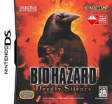 Biohazard: Deadly Silence (Nintendo DS)