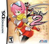 Izuna 2: The Unemployed Ninja Returns (Nintendo DS)