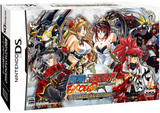 Super Robot Taisen OG Saga: Endless Frontier EXCEED -- Limited Edition (Nintendo DS)