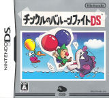 Tingle's: Balloon Fight (Nintendo DS)