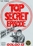 Golgo 13: Top Secret Episode (Nintendo Entertainment System)