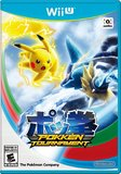 Pokken Tournament (Nintendo Wii U)