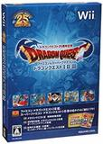 Dragon Quest: 25th Anniversary Collection (Nintendo Wii)