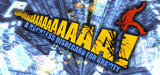 AaaaaAAaaaAAAaaAAAAaAAAAA!!!: A Reckless Disregard for Gravity (PC)