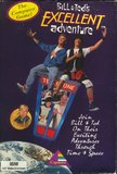 Bill & Ted's Excellent Adventure (PC)