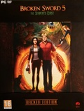 Broken Sword 5: The Serpent's Curse (PC)