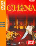 China: The Forbidden City -- DVD Edition (PC)