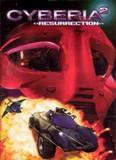 Cyberia 2: Resurrection (PC)