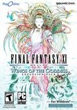 Final Fantasy XI Online: Wings of the Goddess (PC)