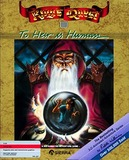 King's Quest III: To Heir Is Human (PC)