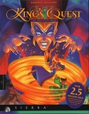 King's Quest VII: The Princeless Bride (PC)