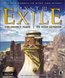 Myst III: Exile (PC)