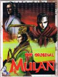 Original Mulan, The (PC)