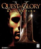 Quest for Glory V: Dragon Fire (PC)