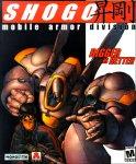 Shogo: Mobile Armor Division / Septerra Core: Legacy of the Creator (PC)