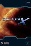 Soldner-X: Himmelssturmer (PC)