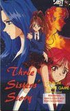 Three Sisters' Story (PC)
