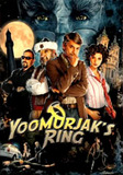 Yoomurjak's Ring (PC)