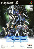 A.C.E.: Another Century's Episode (PlayStation 2)