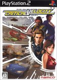 Critical Velocity (PlayStation 2)