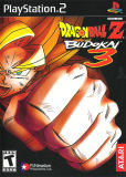 Dragon Ball Z: Budokai 3 (PlayStation 2)