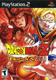 Dragon Ball Z: Budokai (PlayStation 2)