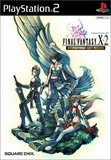 Final Fantasy X-2 International (PlayStation 2)