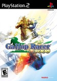 Gallop Racer 2006 (PlayStation 2)