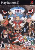 Gitaroo Man (PlayStation 2)