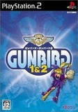 Gunbird 1 & 2 (PlayStation 2)