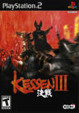 Kessen III (PlayStation 2)