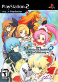 Mana Khemia 2: Fall of Alchemy (PlayStation 2)