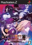 Melty Blood: Actress Again (PlayStation 2)