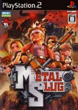 Metal Slug (PlayStation 2)