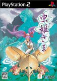 Mushihimesama (PlayStation 2)